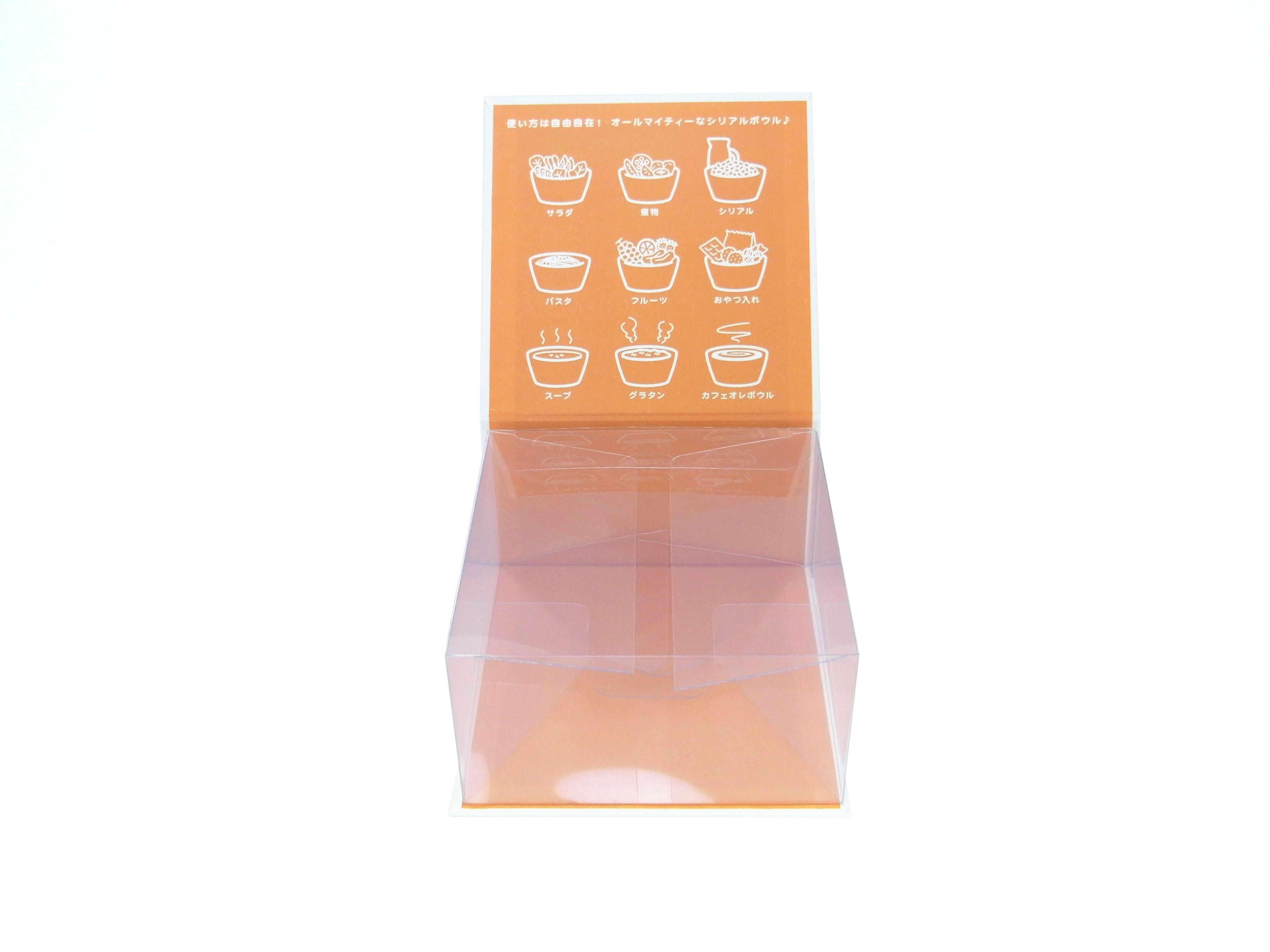 貼箱 クリアケース オリジナル デザイン 表紙