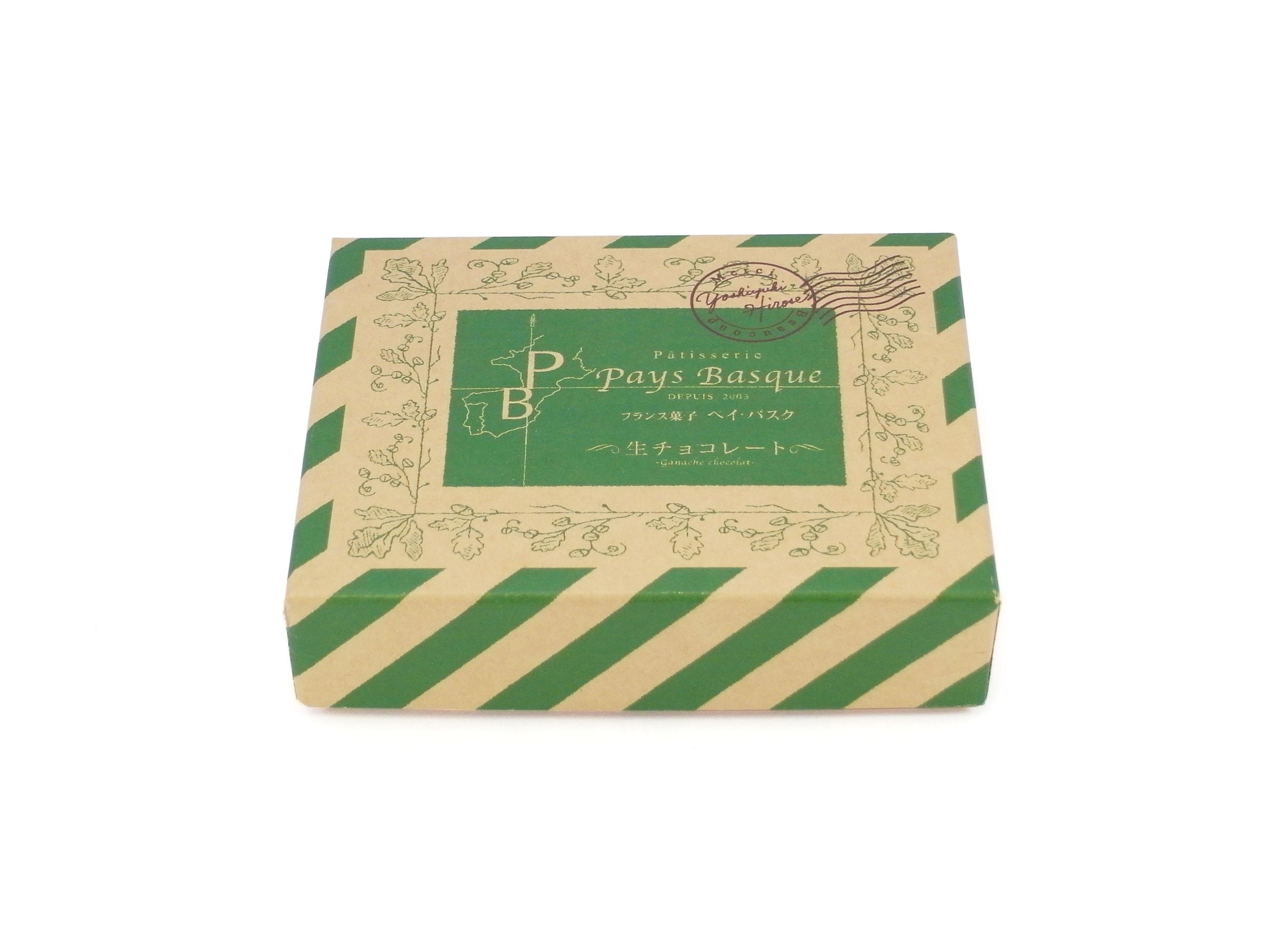 貼箱 オリジナル デザイン オンデマンド 洋菓子