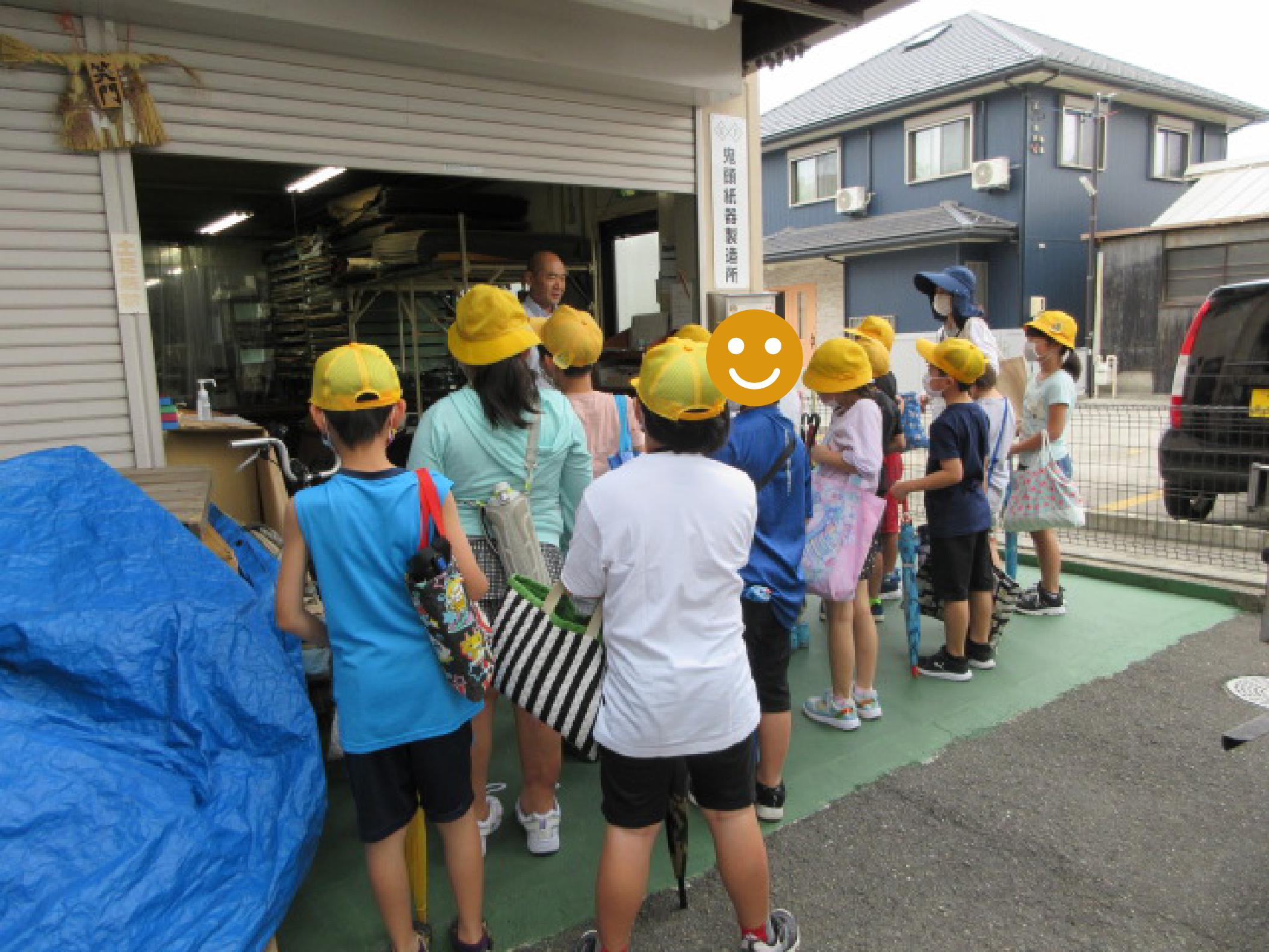 名古屋 貼箱 工場見学 小学校 体験